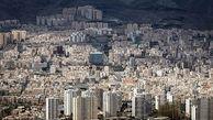 قیمت مسکن در تهران، امروز ۱۴۰۰/۰۶/۰۳