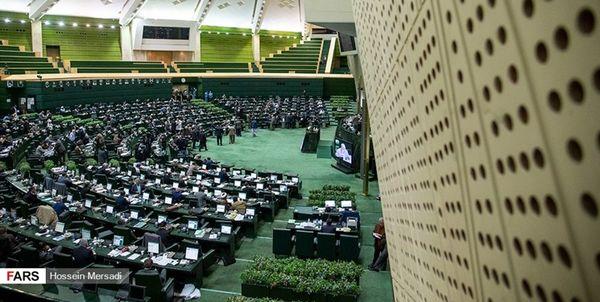 ابهام در قانونگذاری نمایندگان ردصلاحیت شده فعلی در مجلس