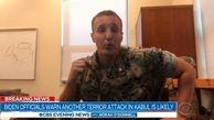 فرمانده آمریکایی به خاطر انتقاد از مقامات ارشد برکنار شد