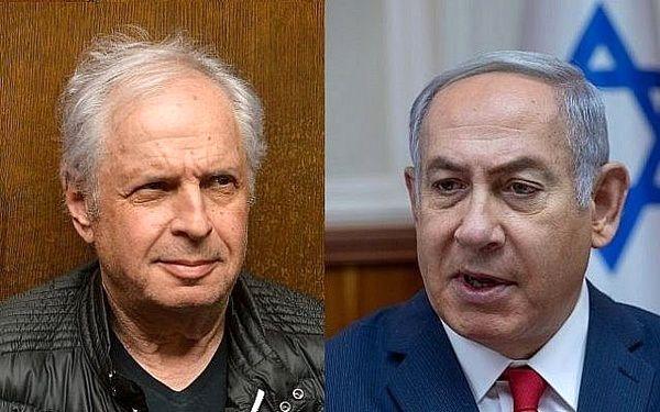 نخستین جلسه بررسی اتهامهای فساد نتانیاهو در تل آویو