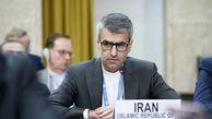 یادآوری ایران به آلمان در مورد تسلیح عراق به سلاح های شیمیایی