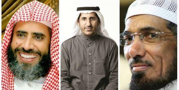 شکنجه سه روحانی سعودی در آستانه اعدام