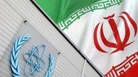ایران و آژانس توافق کردند + متن کامل بیانیه