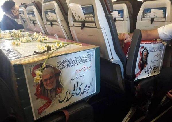 پیکر شهید سردار سلیمانی ساعتی پیش وارد تهران شد
