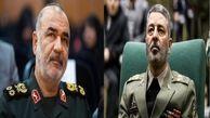 پیام تبریک سردار  سلامی به امیر سرلشکر موسوی+متن
