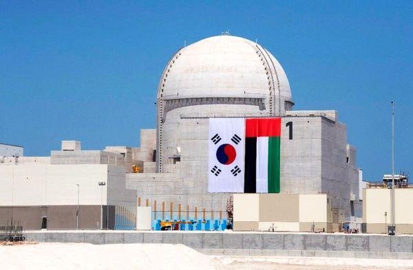 تاخیر در آغاز به کار رآکتور هستهای امارات