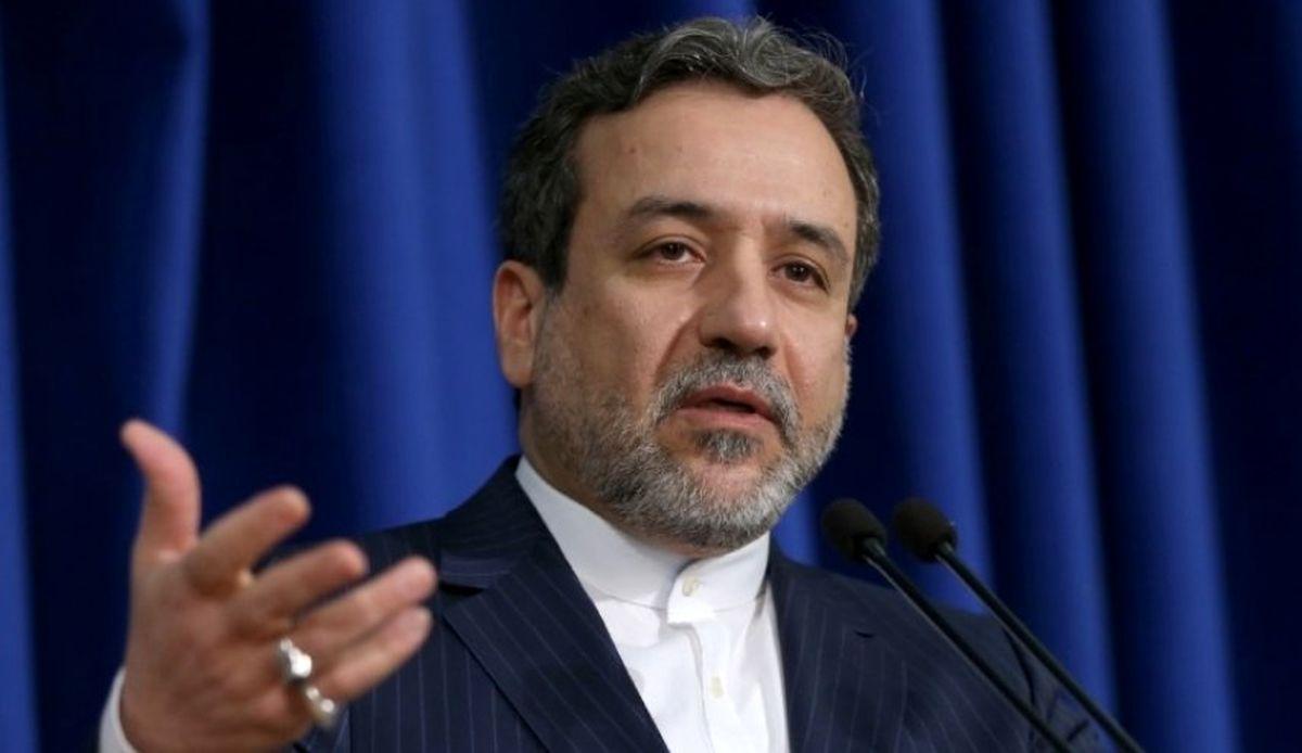 نشست چهارجانبه ایران با 3 کشور اروپایی + جزئیات