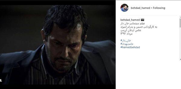 عکس/ حامد بهداد در فیلم «جاندار»