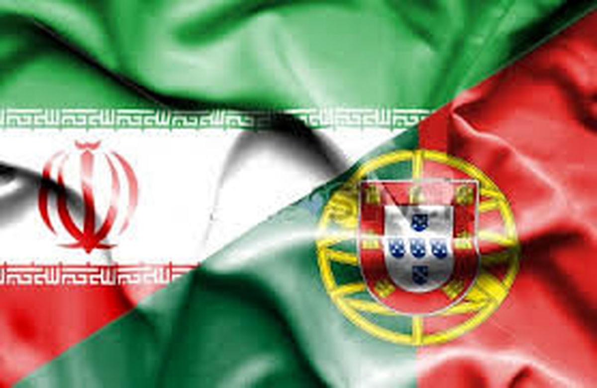 سفر هیات پارلمانی ایران به پرتغال