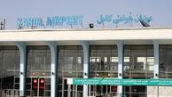 2 هواپیمای حامل مقامهای سازمان ملل در کابل به زمین نشستند