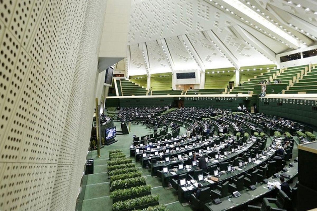 جزئیات جلسه رأی اعتماد به وزرای پیشنهادی دولت در مجلس