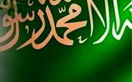 خبرهای خوب درباره صلح ایران و عربستان