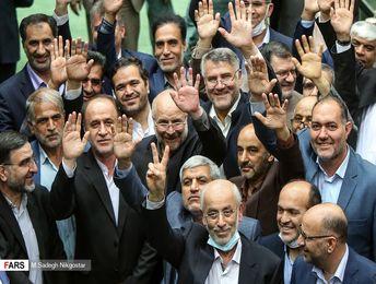 خبر فوری : قالیباف رییس مجلس یازدهم شد