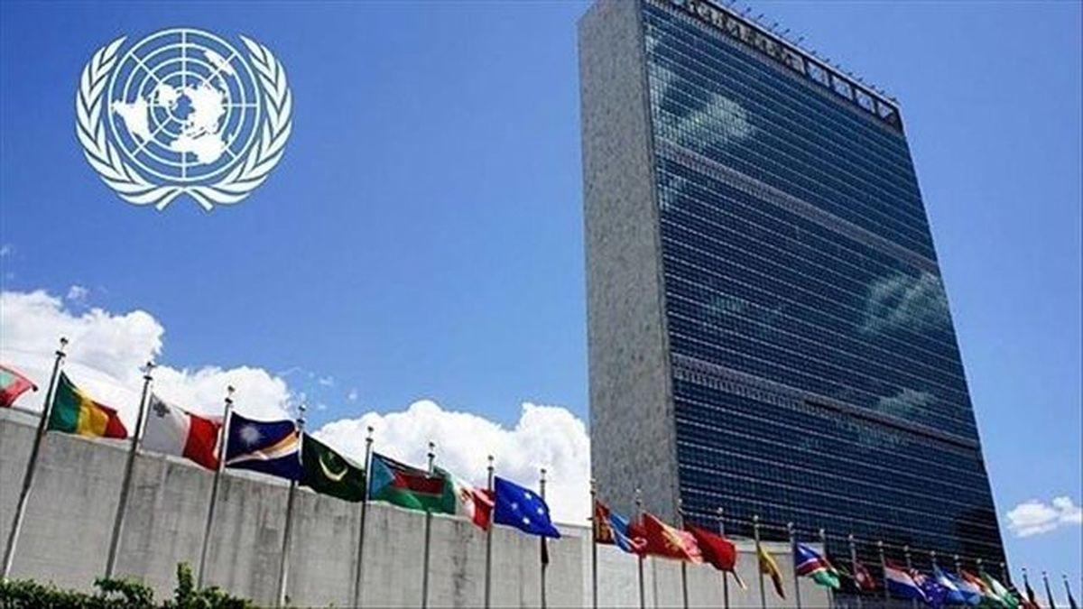 واکنش سازمان ملل به نشست کمیسیون مشترک برجام