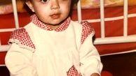 تصویر جالب از کودکی شبنم فرشادجو