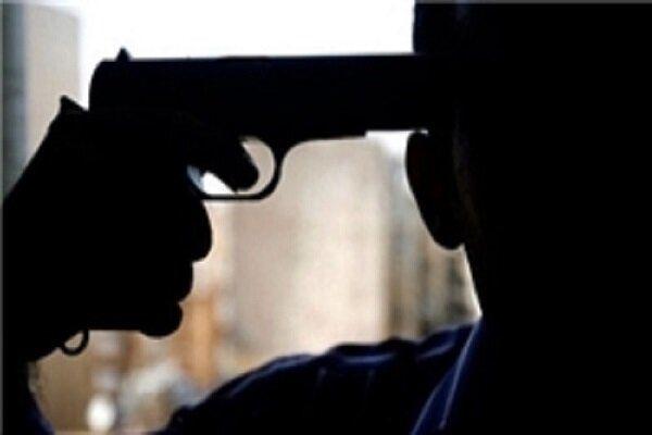 جوان 25 ساله با اسلحه خودکشی کرد/ خودسوزی مادر و سوختگی پدر