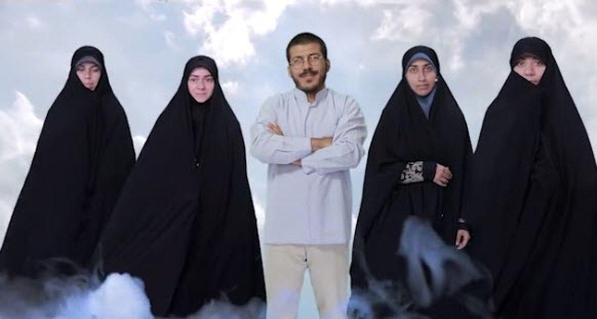 تبلیغ چند همسری با مرد 4 زنه!