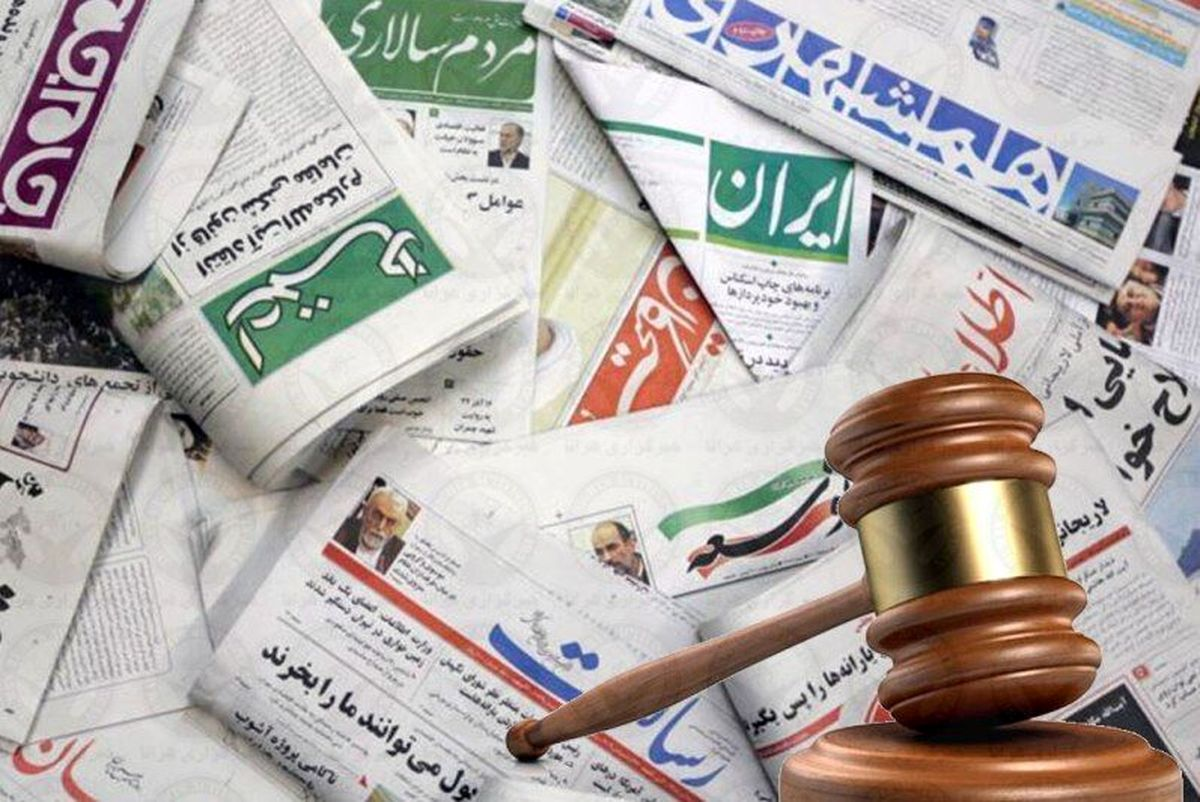 حکم دادگاه مطبوعات برای مهر و ایلنا