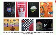 نمایشگاه نقاشی برای کمک به کودکان سرطانی +عکس