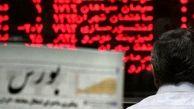 سقوط دوباره بورس/ شاخص بورس به کانال ۱.۷ میلیونی بازگشت