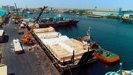 جزئیات بستههای حمایتی از صادرات/پوشش ریسکهای سیاسی و تجاری