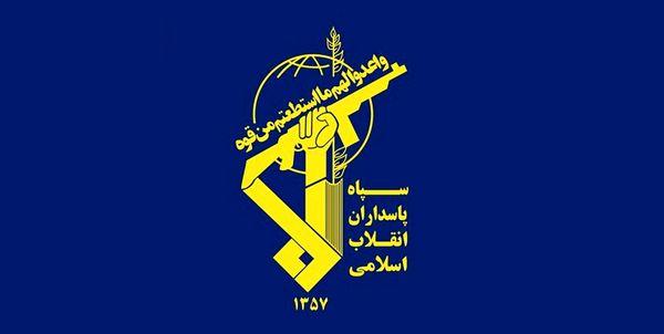 قرارگاه نجف اشرف سپاه: یک تیم تروریستی در کرمانشاه منهدم شد