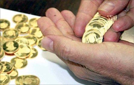 سکههای پیشفروش را  نگیرید بعد از شش ماه باطل می شود