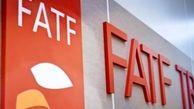 ایران در لیست سیاه FATF می ماند