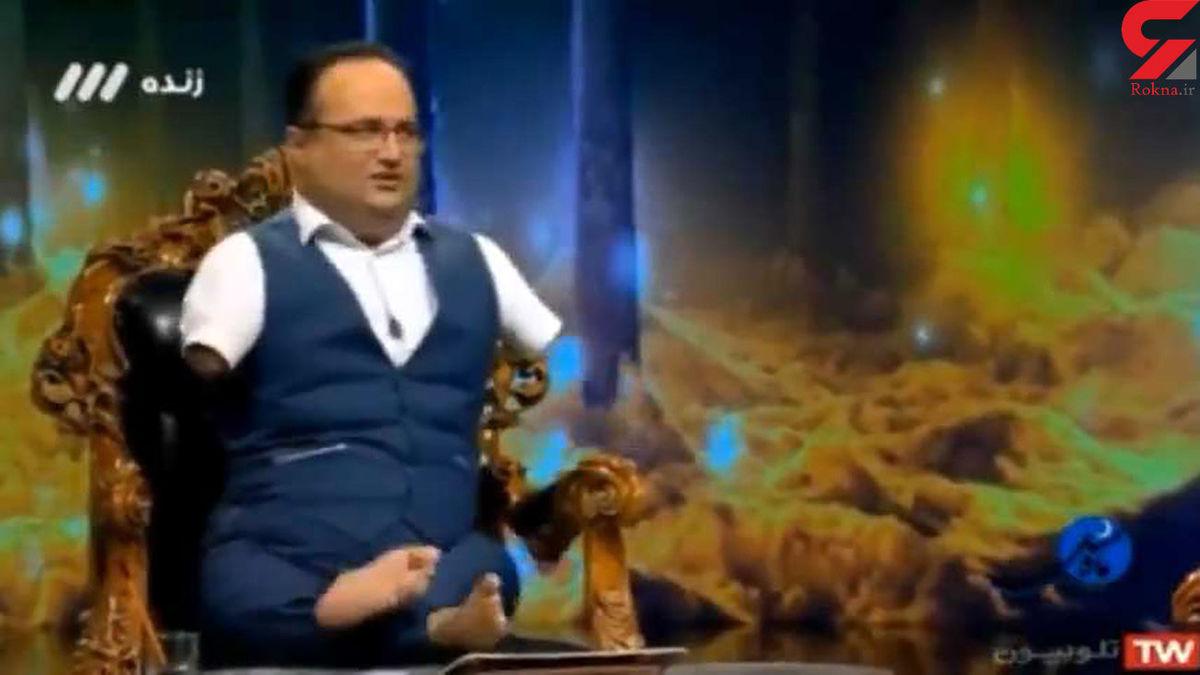 پشت پرده توهین مجری تلویزیون به مهمان معلول! +فیلم